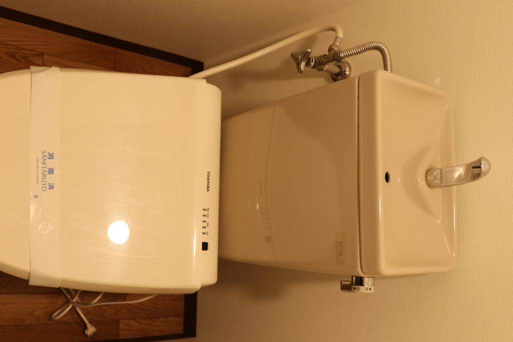 フォシュレット式トイレ