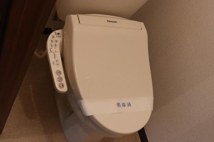 ウォシュレット式トイレ