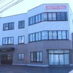 WAKIWAKIビル 1階 事務所